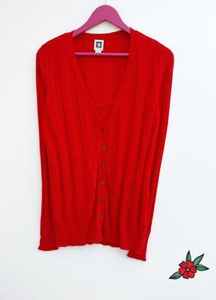Яркий кардиган свитер кардиган с майкой качественный кардиган