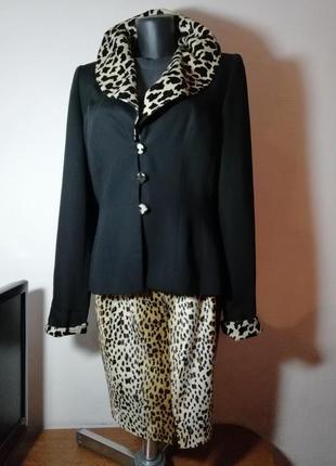 Итальянский тигровый костюм.