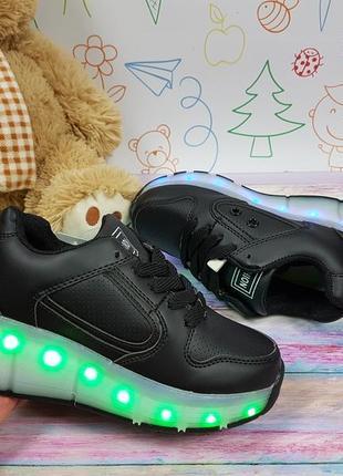 Детские кроссовки со светящейся подошвой подсветкой led с встроенным роликом 31-38р