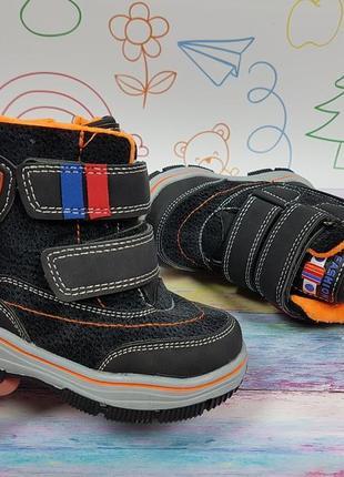 Детские ботинки зимние сноубутсы очень теплые 22-27р