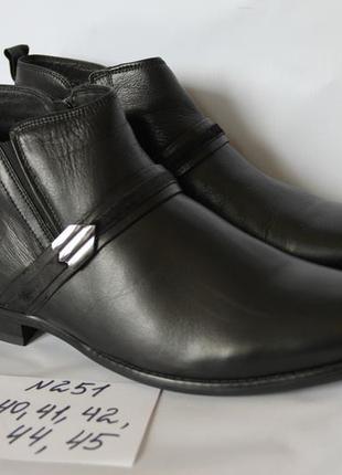 Классические зимние мужские ботинки. размеры: 39, 40, 41, 43, 44, 45