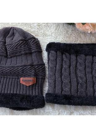 Стильный зимний набор / шапка + снуд /унисекс 7
