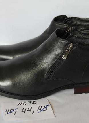Классические зимние мужские ботинки. размеры:  44