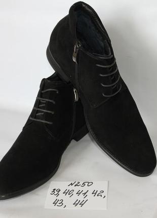 80fa29932 Зимняя классическая мужская обувь 2019 - купить недорого мужские ...