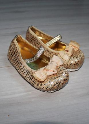 Туфельки туфли золотые разм 20 стелька 11,5 см