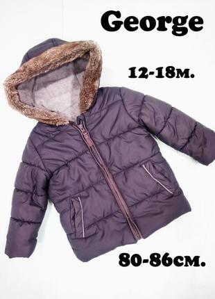 Зимняя дутая куртка коричневого цвета с капюшоном george