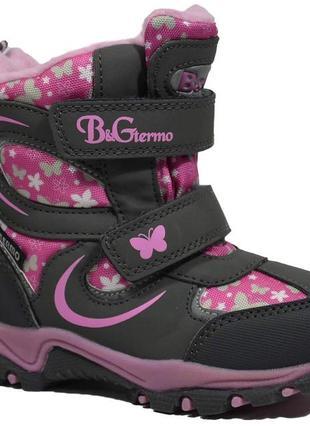 Термоботинки b&g-termo арт.r191-1200p, розовый-серый