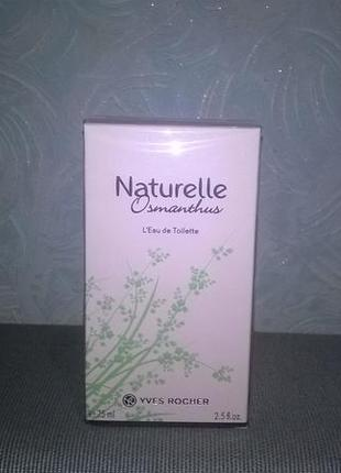 Туалетная вода naturelle osmanthus yves rocher ив роше Yves Rocher ... fbb4bd4ee8988