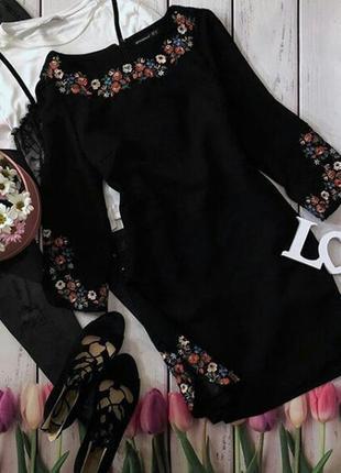 Неймовірна сукня з вишивкою