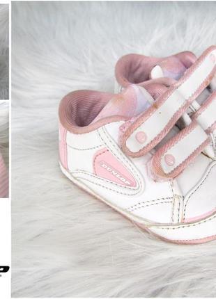 Стильные  пинетки - кеды кроссовки dunlop