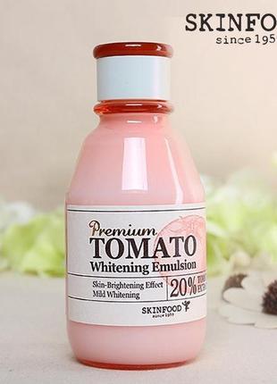 Осветляющая премиум эмульсия,молочко-крем. 20% экстракта томата, premium tomato whitening