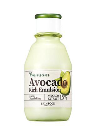 Питательный премиум крем-молочко(эмульсия) с 15% экстракта авокадо, premium avocado rich