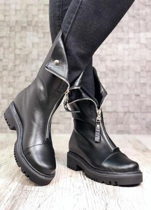 Рр 36-40 зима(осень)натуральная кожа люксовые эксклюзивные высокие ботинки с отворотами
