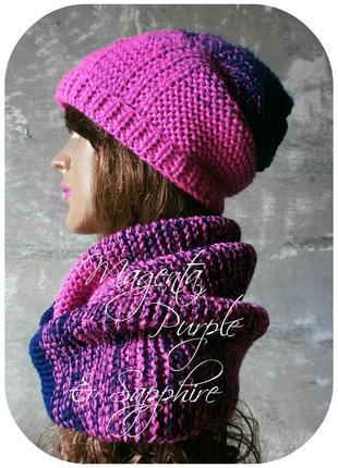 Хлопковый фактурный набор/шапка beanie с отворотом и снуд/цвета маджента пурпур и сапфир