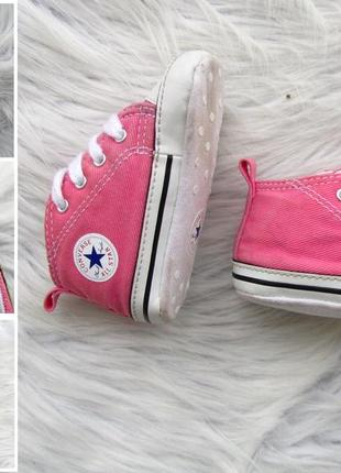 Стильные  пинетки - кеды ботинки кроссовки convers