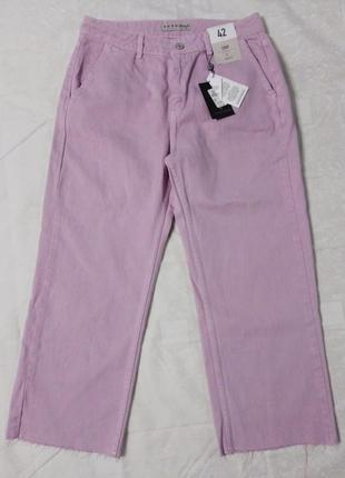 Супершик джинсы,кюлоты,цвет лиловый 😍