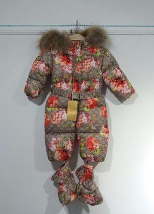 Комбинезон-человечек, зима, на пуху