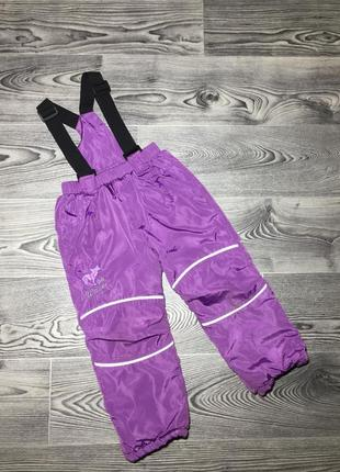 Утепленные штаны -комбинезон р 2-3-4 года
