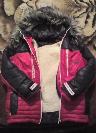 Куртка курточка пуховик парка