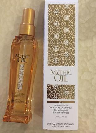L'oreal professionnel mythic oil nourishing oil for all hair types  питательное масло.