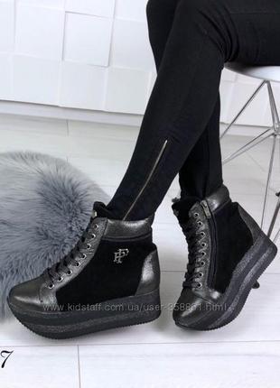 Новогодние скидки, зима, кроссовки ботинки, платформа, с 36-40р5 фото