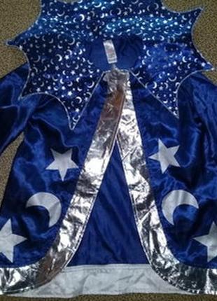 Карнавальный костюм звездочет на 3-5 лет.