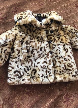 Шуба натуральная из цигейки мутоновое пальто леопардовая шуба