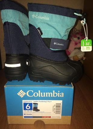 Ботинки ,,columbia,,