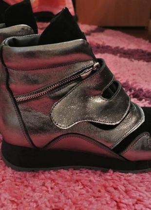 Ботинки сникерсы демисезонные серебро никель