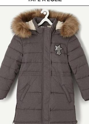 Пальто зимнее для девочки от французского бренда tape a l'oeil.