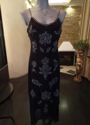 Суперское платье 44-46