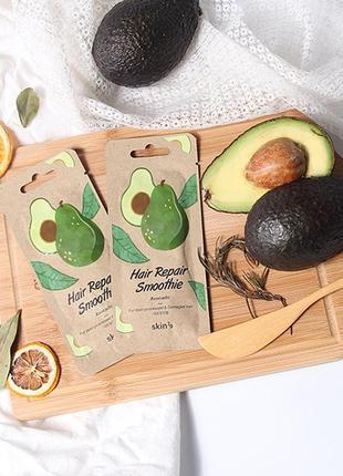 Корейская маска для волос с авокадо