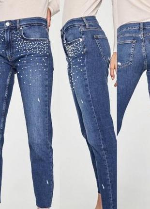 Стильные джинсы zara с жемчужинами оригинал