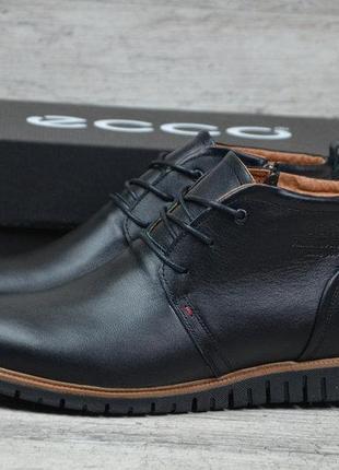 Мужские зимние кожаные ботинки ессо black 40p/41p/42p/43p/44p/45p