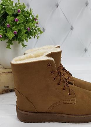 Новые коричневые зимние ботинки угги размер 36-41