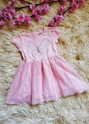 Супер платье с бабочкой