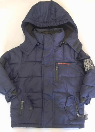 "Зимняя куртка ""weatherproof"", оригинал сша"