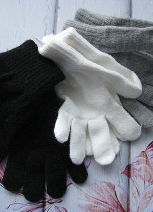 Комплект перчаток из 3пар