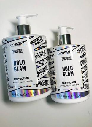 Парфюмированный лосьйон для тела holo glam victorias secret