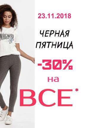 16-29 lcw женские лосины lc waikiki женские штаны
