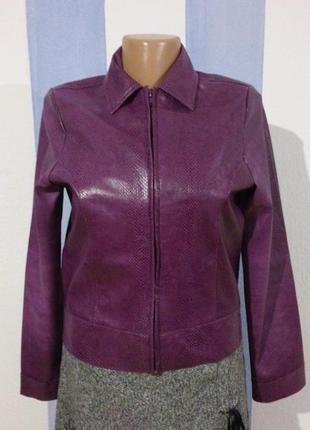 Симпатична курточка шкірзаміник