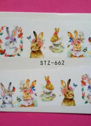 Слайд дизайн рисунок № 662 для ногтей в наличии