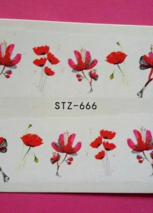 Слайд дизайн, наклейки для ногтей №665 в наличии