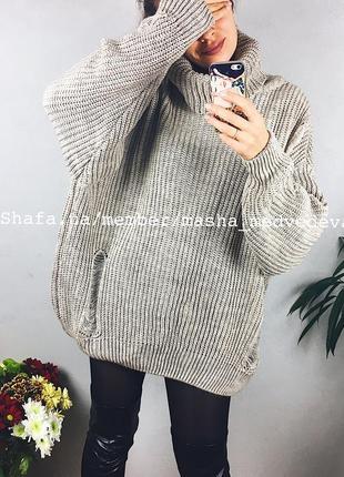 Крутейший свитер свободного кроя оверсайз с дырами порваностями 3 цвета
