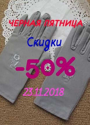 Женские перчатки арт. 78