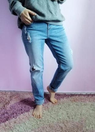 Крутые джинсы, бойфренды с порезами, дырками