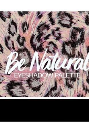 Палетка теней для век beyu be natural eyeshadow naturaly rose