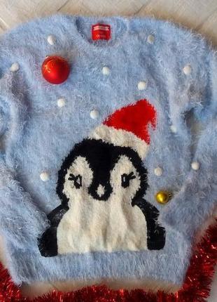 Распродажа!!!!   праздничный свитер травка от george