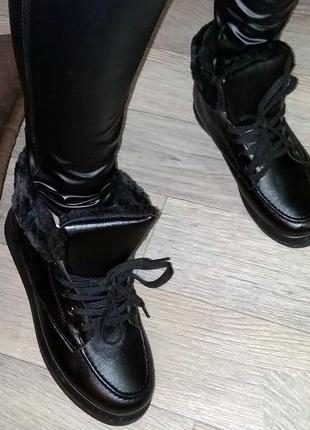 Черные змние ботинки экокожа на меху с опушкой шнуровка. 36.37.38.39.40.
