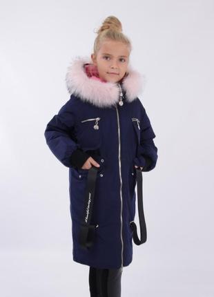 Зимняя парка пальто для девочки lusiming